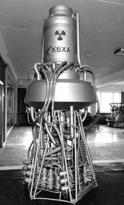 Статья 43. Обеспечение безопасности космических и летательных аппаратов с ядерными установками и радиационными источниками