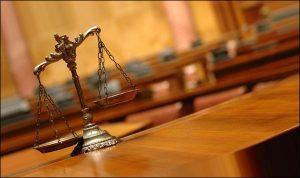 Закон РФ от 22.12.1992 N 4180-1 (ред. от 08.12.2020)