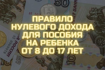 Статья 9. Выплата пособий