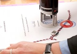 Статья 77. Свидетельствование верности копий документов и выписок из них