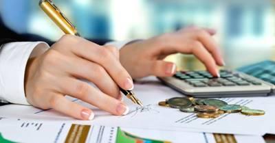 Статья 37. Минимальные размеры пенсии по случаю потери кормильца