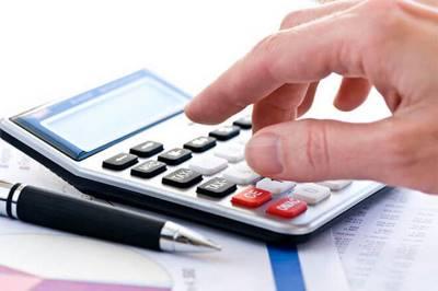 Статья 11. Страховая премия (страховые взносы) и страховой тариф