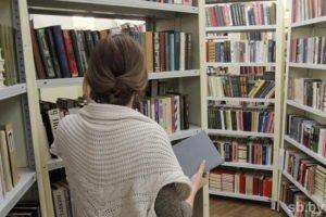 Статья 23. Реорганизация и ликвидация библиотек