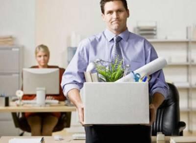 Увольнение в связи с банкротством предприятия - советы юриста