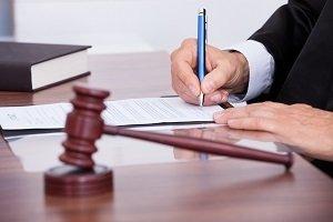 Статья 1. Арбитражные суды в Российской Федерации