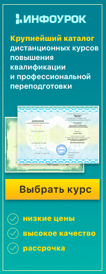 Закон РСФСР от 26.06.1991 N 1490-1 (ред. от 02.02.2006)