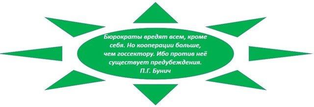 Статья 30. Ликвидация потребительского общества