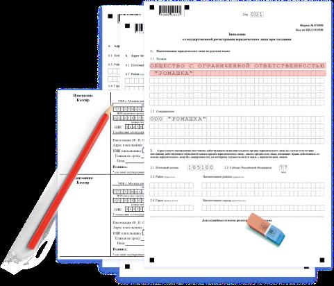 Статья 44.1. Количество экземпляров нотариально удостоверяемых документов