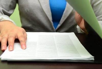 Глава 16 АПК РФ. Приостановление производства по делу (действующая редакция)