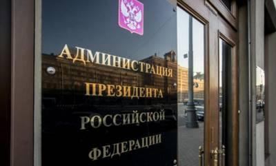 Глава V. Государственные органы российской федерации, ведающие делами о гражданстве российской федерации, и их полномочия