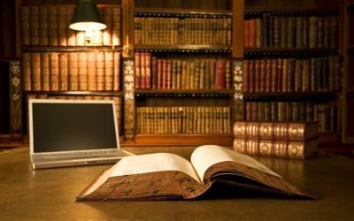 Статья 18.1. Национальная электронная библиотека