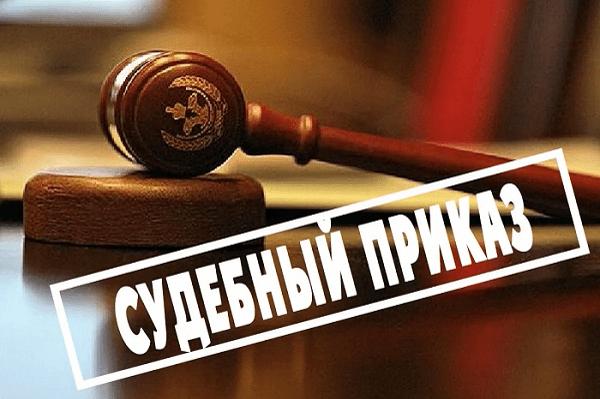 Статья 104.8. Итоговое решение по делу