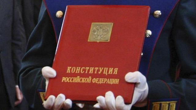 Статья 23. Назначение на должность Председателя и заместителей Председателя Конституционного Суда Российской Федерации
