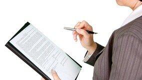 Статья 32.3. Основания для отказа соискателю лицензии в выдаче лицензии