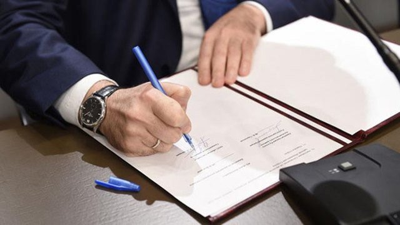 Статья 14. Ратификация международных договоров Российской Федерации