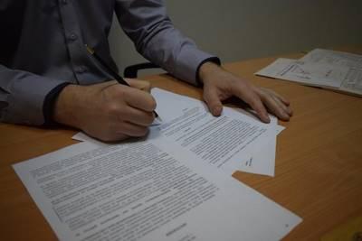 Статья 42. Ликвидация кооператива