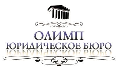 Законодательство в сфере нотариата и адвокатуры - советы юриста