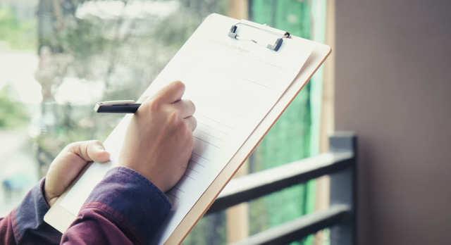 Статья 33. Порядок осуществления ревизии и оказания сопутствующих ревизии услуг