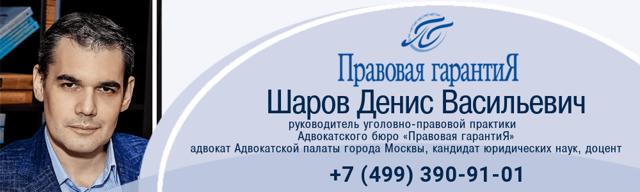 Статья 16.3. Служебное удостоверение