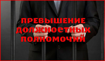 Статья 286 БК РФ. Утратила силу (действующая редакция)