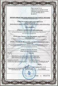 Статья 11. Производственный контроль за обеспечением радиационной безопасности