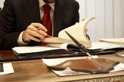 Статья 1. Гражданские и общественные обязанности, права