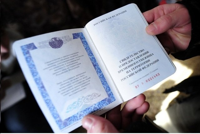 Статья 9. Утрата лицом статуса беженца и лишение лица статуса беженца