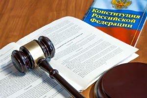 Конкурсное производство при банкротстве юридического лица - советы юриста
