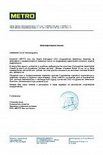 Статья 2. Соглашение о разделе продукции