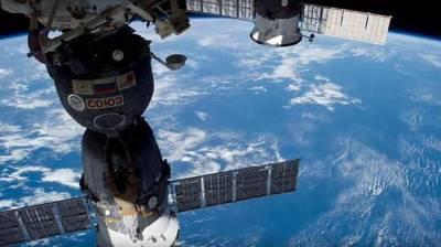 Раздел IV. Космические объекты, космическая инфраструктура
