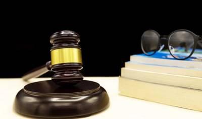 Статья 34. Гражданско-правовая ответственность