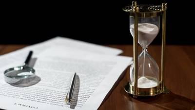 Статья 5. Срок действия соглашения