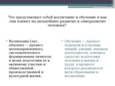 Статья 10. Право на получение основного общего образования на национальном (родном) языке и на выбор языка воспитания и обучения