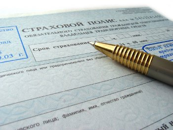 Статья 15. Права и обязанности страхователя