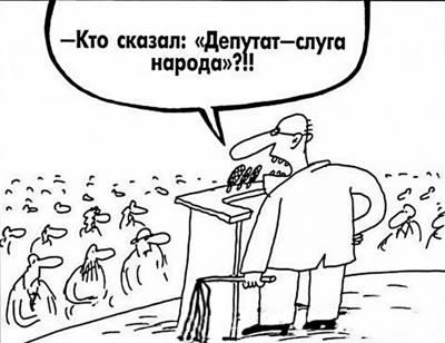 Статья 14. Запрос сенатора Российской Федерации, депутата Государственной Думы (депутатский запрос)