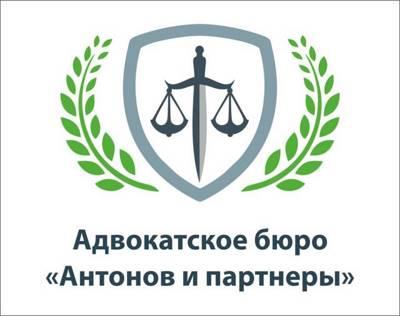 Транспортное законодательство - советы юриста