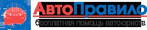 Статья 10.2. Требования к договору фрахтования и иным договорам, заключаемым в целях организации перевозки туристов