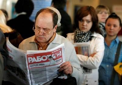 Статья 28. Гарантии социальной поддержки безработных