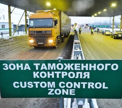 Статья 10. Перемещение через Государственную границу грузов, товаров и животных