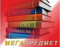 Статья 3. Законодательство Российской Федерации в области мелиорации земель