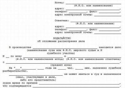 Статья 25. Непредоставление документов или неявка стороны