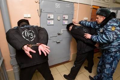 Статья 5. Организация уголовно-исполнительной системы