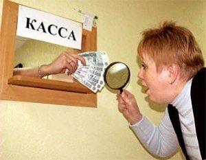 Статья 30. Порядок определения размеров пособия по безработице