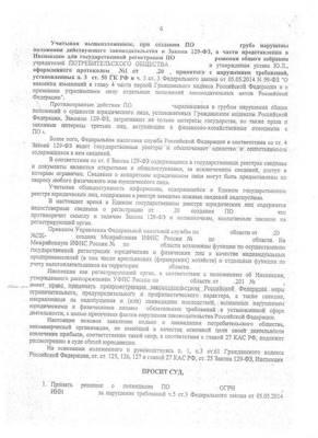 Статья 27. Ликвидация кооператива