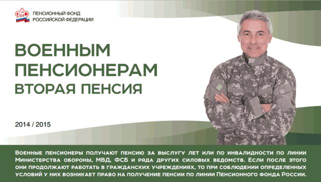 Закон РФ от 12.02.1993 N 4468-1 (ред. от 22.12.2020)