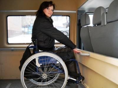 Глава V. Общественные объединения инвалидов