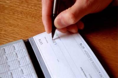 Глава XVII. Совершение протестов векселей, предъявление чеков к платежу и удостоверение неоплаты чеков