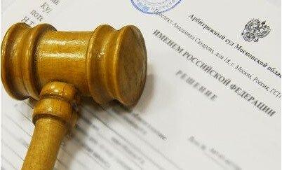 Статья 10. Ответственность за нарушение требований настоящего Закона