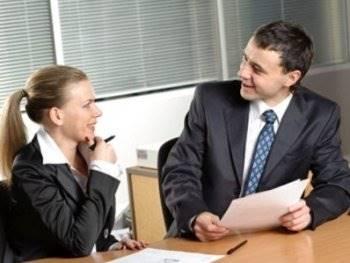 Статья 25. Содействие работодателей в обеспечении занятости населения