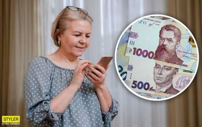 Статья 49. Пересмотр пенсий, минимальных размеров пенсий, надбавок к пенсиям, увеличений и повышений пенсий